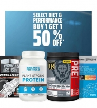 NOW & UNTIL January 30th; BUY ONE, GET ONE 50% OFF Select Sports & Diet Products - Mix & Match your Favorites! 🙏 #gncnorthgate