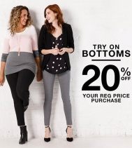 Ricki's - Try On Bottoms Event  Get 20% Off when you try on ANY bottoms! 🎉This season's biggest pant event is HERE!! 👖For a limited time, try on any bottoms and get 20% OFF your regular price purchase. 👏👏 Some exclusions apply. Ask in store fo