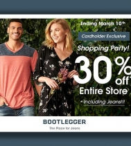 Cardholder Exclusive -- Entire Store 30% Off! Valid from Mar. 8th to Mar. 10th end of day.